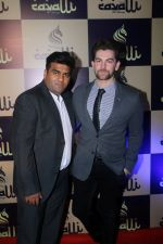 Neil Nitin Mukesh at the Launch Of Cavali-The Lounge on 24th March 2017 (7)_58d6273b4af3b.JPG