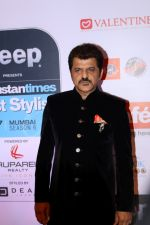 Rajesh Khattar at the Red Carpet Of Most Stylish Awards 2017 on 24th March 2017 (49)_58d653f42c3df.JPG