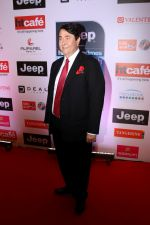 Randhir Kapoor at the Red Carpet Of Most Stylish Awards 2017 on 24th March 2017 (44)_58d654121e4c1.JPG