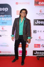 Shaan at the Red Carpet Of Most Stylish Awards 2017 on 24th March 2017 (87)_58d654624038f.JPG