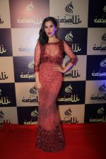 Sophie Choudry at the Launch Of Cavali-The Lounge on 24th March 2017 (36)_58d6274e4267a.JPG