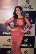 Sophie Choudry at the Launch Of Cavali-The Lounge on 24th March 2017 (40)_58d62752b68b7.JPG