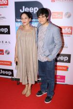 Vivaan Shah at the Red Carpet Of Most Stylish Awards 2017 on 24th March 2017 (147)_58d6551426850.JPG