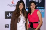 at the Red Carpet Of Most Stylish Awards 2017 on 24th March 2017 (116)_58d65252c8397.JPG