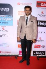 at the Red Carpet Of Most Stylish Awards 2017 on 24th March 2017 (126)_58d65257d57f9.JPG