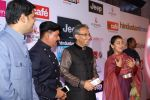 at the Red Carpet Of Most Stylish Awards 2017 on 24th March 2017 (196)_58d6525b4b1fd.JPG