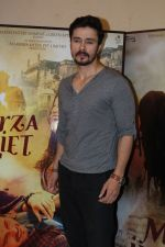 Darshan Kumaar at the promotional Interview of Mirza Juuliet on 25th March 2017 (32)_58d7a0807c1cb.JPG