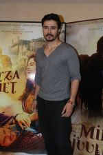 Darshan Kumaar at the promotional Interview of Mirza Juuliet on 25th March 2017 (36)_58d7a08879034.JPG