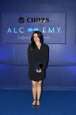 Neelam Kothari at Chivas Regal 18 Alchemy-Crafted For The Senses on 25th March 2017 (50)_58d7a4b8e8402.JPG
