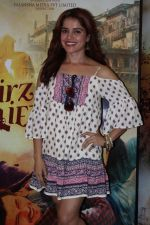 Piaa Bajpai at the promotional Interview of Mirza Juuliet on 25th March 2017 (24)_58d7a0dddba5d.JPG