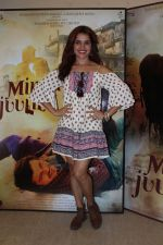 Piaa Bajpai at the promotional Interview of Mirza Juuliet on 25th March 2017 (26)_58d7a0afde17f.JPG