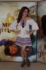 Piaa Bajpai at the promotional Interview of Mirza Juuliet on 25th March 2017 (27)_58d7a0b2195d9.JPG