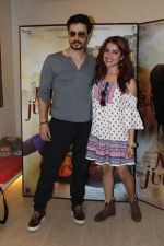Piaa Bajpai, Darshan Kumaar at the promotional Interview of Mirza Juuliet on 25th March 2017 (32)_58d7a0b64d9ce.JPG