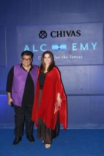 Simone Singh at Chivas Regal 18 Alchemy-Crafted For The Senses on 25th March 2017 (38)_58d7a4f1d694d.JPG