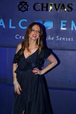 Suzanne Khan at Chivas Regal 18 Alchemy-Crafted For The Senses on 25th March 2017 (13)_58d7a520b157d.JPG