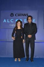 Talat Aziz at Chivas Regal 18 Alchemy-Crafted For The Senses on 25th March 2017 (29)_58d7a5297d3c5.JPG