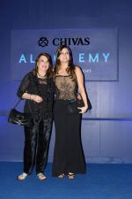 Zarine Khan at Chivas Regal 18 Alchemy-Crafted For The Senses on 25th March 2017