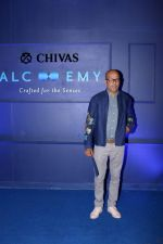 at Chivas Regal 18 Alchemy-Crafted For The Senses on 25th March 2017 (10)_58d7a464a4b48.JPG