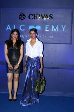 at Chivas Regal 18 Alchemy-Crafted For The Senses on 25th March 2017 (12)_58d7a467e63a1.JPG