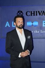 at Chivas Regal 18 Alchemy-Crafted For The Senses on 25th March 2017 (46)_58d7a483169ae.JPG