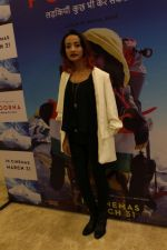 Andrea Tairang at the Screening Of Film Poorna on 26th March 2017 (53)_58d8bd28aaa79.JPG