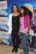 Andrea Tairang at the Screening Of Film Poorna on 26th March 2017 (50)_58d8bd23d9a0a.JPG