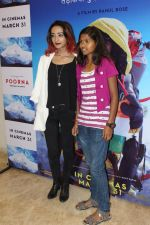 Andrea Tairang at the Screening Of Film Poorna on 26th March 2017 (51)_58d8bd25d5597.JPG