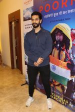 Angad Bedi at the Screening Of Film Poorna on 26th March 2017