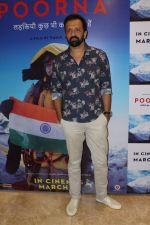 Atul Kasbekar at the Screening Of Film Poorna on 26th March 2017 (41)_58d8bd5f450ec.JPG
