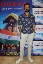 Atul Kasbekar at the Screening Of Film Poorna on 26th March 2017 (42)_58d8bd614c4a5.JPG