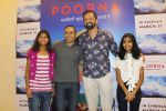 Atul Kasbekar at the Screening Of Film Poorna on 26th March 2017 (44)_58d8bd65576e0.JPG