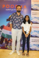 Atul Kasbekar at the Screening Of Film Poorna on 26th March 2017 (45)_58d8bd6718b2b.JPG