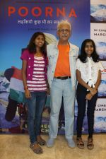 Naseeruddin Shah at the Screening Of Film Poorna on 26th March 2017 (61)_58d8bd7504e30.JPG