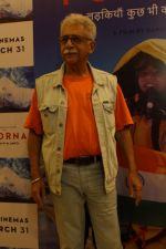 Naseeruddin Shah at the Screening Of Film Poorna on 26th March 2017 (62)_58d8bd768958c.JPG