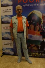 Naseeruddin Shah at the Screening Of Film Poorna on 26th March 2017 (63)_58d8bd785da41.JPG