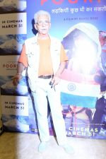 Naseeruddin Shah at the Screening Of Film Poorna on 26th March 2017 (64)_58d8bd7a17c7f.JPG