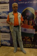 Naseeruddin Shah at the Screening Of Film Poorna on 26th March 2017 (58)_58d8bd6f37aff.JPG