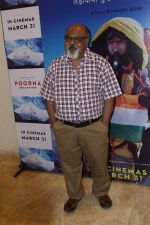 Saurabh Shukla at the Screening Of Film Poorna on 26th March 2017 (21)_58d8bdd93d963.JPG
