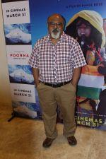 Saurabh Shukla at the Screening Of Film Poorna on 26th March 2017 (22)_58d8bddb5e526.JPG