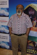 Saurabh Shukla at the Screening Of Film Poorna on 26th March 2017 (23)_58d8bddd94e47.JPG
