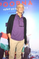Sudhir Mishra at the Screening Of Film Poorna on 26th March 2017 (28)_58d8be291b570.JPG