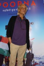 Sudhir Mishra at the Screening Of Film Poorna on 26th March 2017 (29)_58d8be0623273.JPG