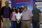 Sudhir Mishra, Saurabh Shukla, Rahul Bose at the Screening Of Film Poorna on 26th March 2017 (28)_58d8be0a64fba.JPG