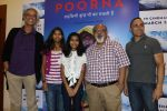 Sudhir Mishra, Saurabh Shukla, Rahul Bose at the Screening Of Film Poorna on 26th March 2017 (30)_58d8bdefd71be.JPG