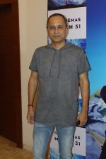 Vipul Shah at the Screening Of Film Poorna on 26th March 2017 (21)_58d8be63d9af4.JPG