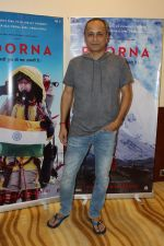 Vipul Shah at the Screening Of Film Poorna on 26th March 2017 (36)_58d8be4fe57ee.JPG