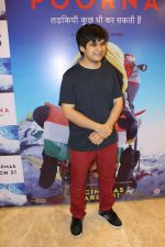 Vivaan Shah at the Screening Of Film Poorna on 26th March 2017 (65)_58d8be739eeb4.JPG