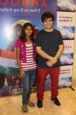 Vivaan Shah at the Screening Of Film Poorna on 26th March 2017 (66)_58d8be75d7627.JPG
