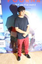 Vivaan Shah at the Screening Of Film Poorna on 26th March 2017 (70)_58d8be7daecb8.JPG
