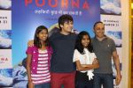 Vivaan Shah, Rahul Bose at the Screening Of Film Poorna on 26th March 2017 (68)_58d8be7f9eb5f.JPG